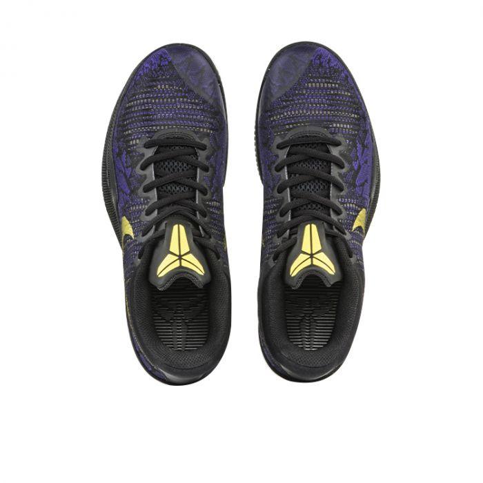microondas Idealmente Recuperar  Zapatilla Nike Mamba Rage Negra | Solo Deportes